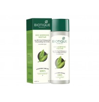 Biotique Moisturizer Bio Morning Nectar Visibly Flawless Skin